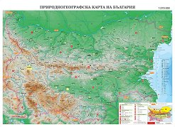 Karta 2019 Uslovni Znaci Na Geografska Karta Na Blgariya